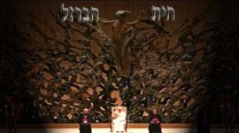 שבתאי צבי,ציונות השמאל,והשואה