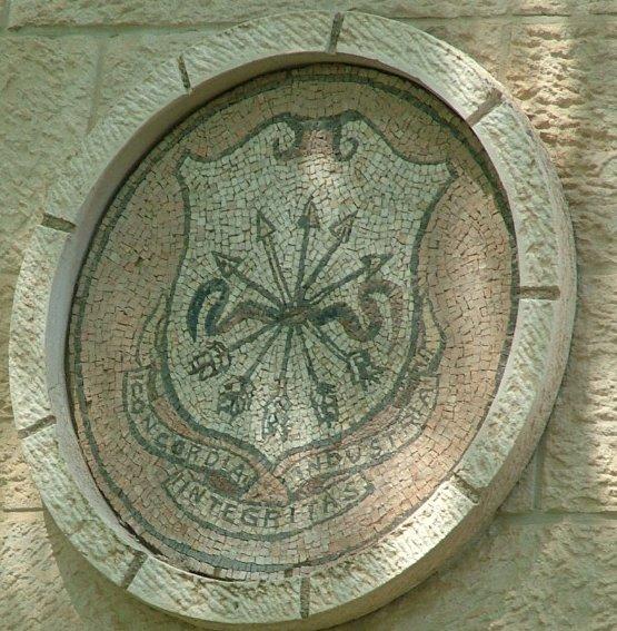 symbol-_beit_hashimshony.jpg